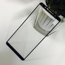 Vivo X20 Full Coverage Tempered Glass-Black Full Glue