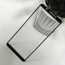 Vivo V7 Plus Full Coverage Tempered Glass-Black Full Glue
