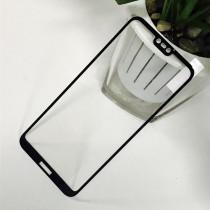 Huawei P20 Lite/Nova 3e Full Coverage Tempered Glass-Black Full Glue