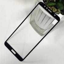 Huawei Honor 7A/Enjoy 8E/Y6 2018 Full Coverage Tempered Glass-Black Full Glue