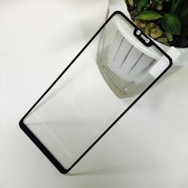 OPPO F7 Full Coverage Tempered Glass-Black Full Glue